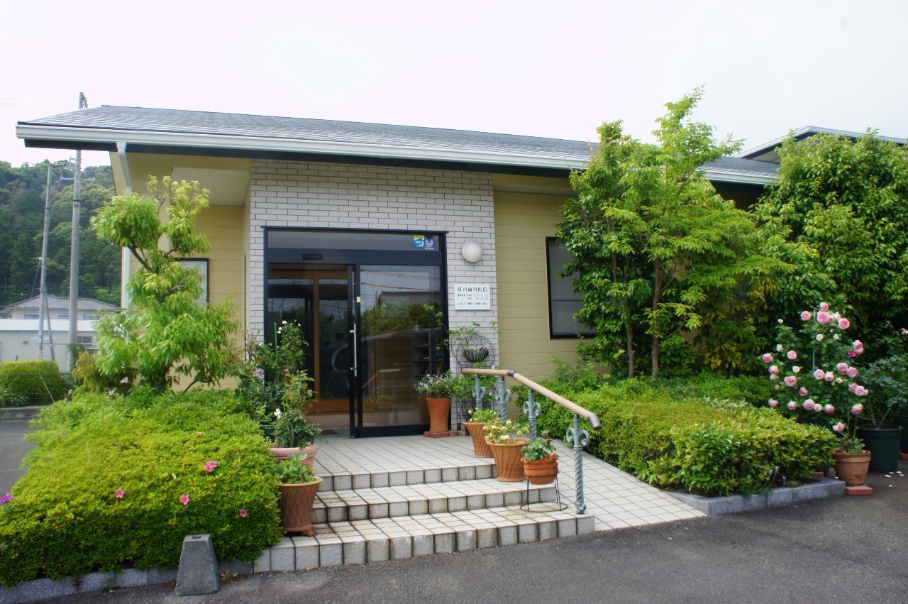 榎田歯科医院