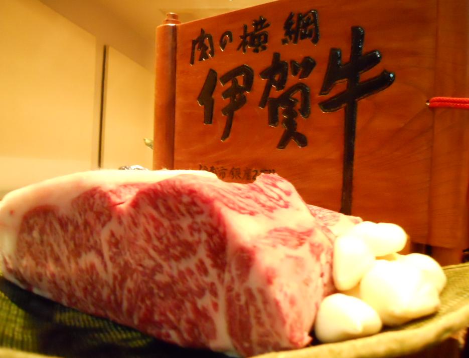 伊賀肉鉄板ステーキ 胡楽人【ごらくじん】