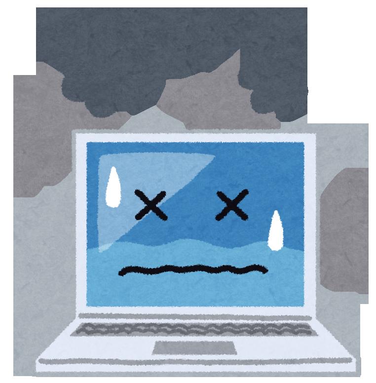 「パソコン イラスト 故障」の画像検索結果