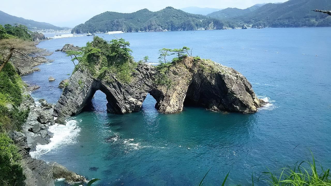 碁石海岸レストハウス  株式会社 小川