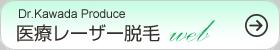 ����[�U�[�E��web