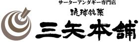 沖縄ハナテイスト株式会社