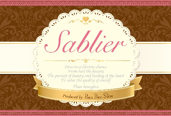 Sablier�@�T�u���G