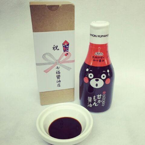 合資会社七福醤油店