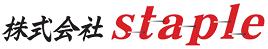 株式会社staple