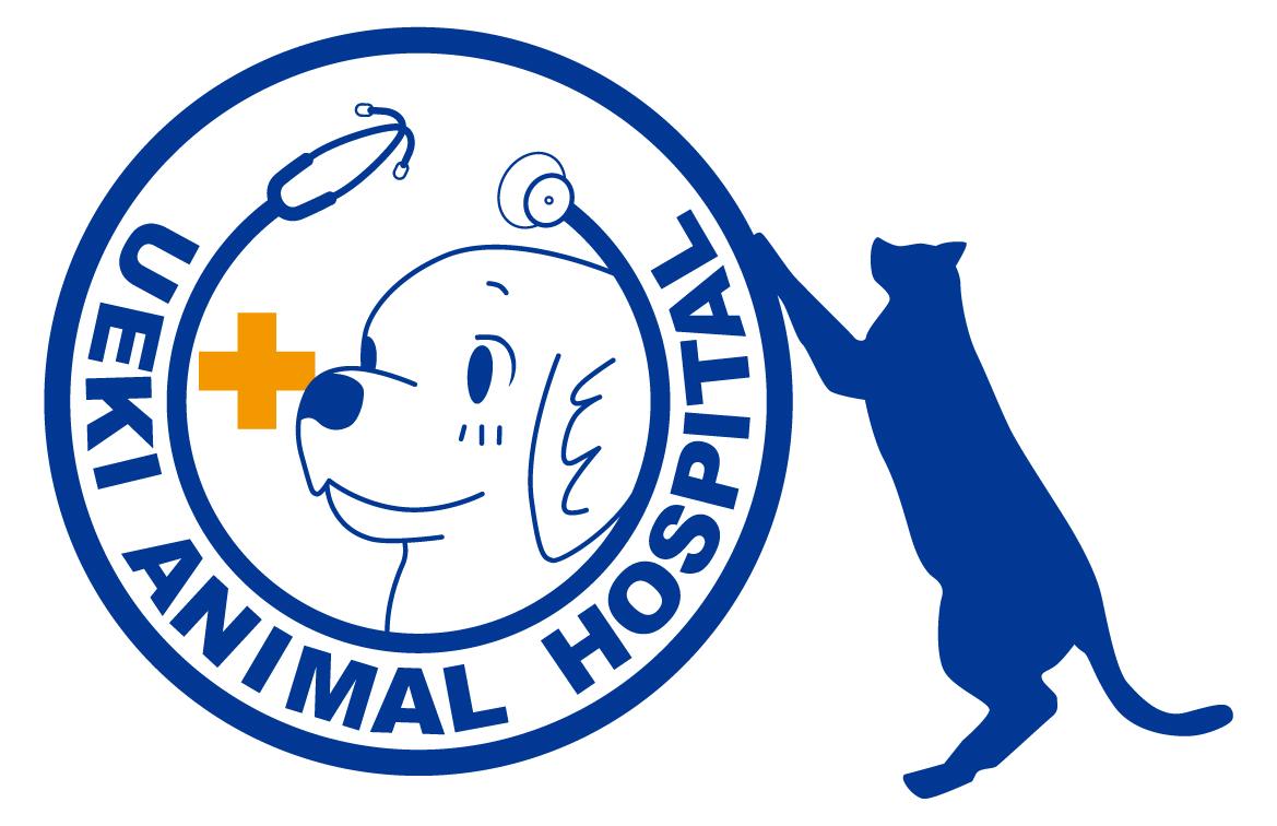 うえき動物病院