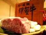 伊賀肉鉄板ステーキ胡楽人【ごらくじん】