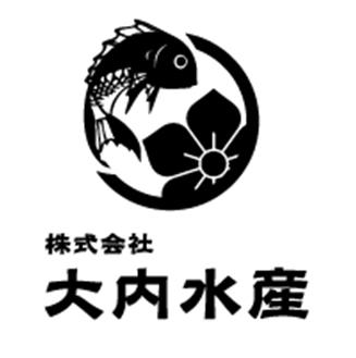 株式会社 大内水産