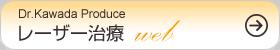 ���[�U�[����web