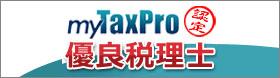 mytaxpro