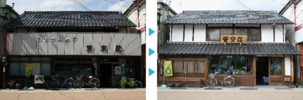 東京屋改修前後