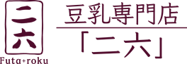 株式会社芝田「二六」・豆腐家しば田